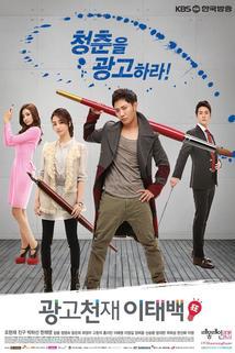 Ad Genius Lee Tae Baek - S01E04  - S01E04