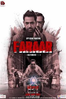 Faraar  - Faraar
