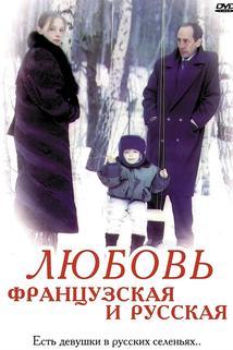 Lyubov frantsuzskaya i russkaya