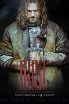 Plakát k filmu: Viking