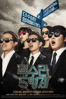 Deok-su-ri 5 hyeong-je