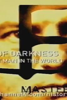 Masters of Darkness  - Masters of Darkness