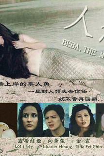 Ren yu lian
