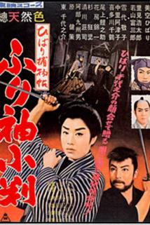 Hibari torimonochô: furisode koban  - Hibari torimonochô: furisode koban
