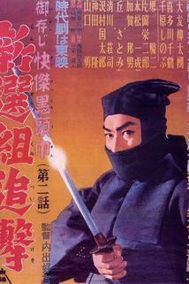 Gozonji kaiketsu kurozukin dai-ni-wa shinsengumi tsuigeki