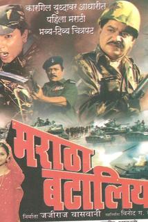 Maratha Battalion
