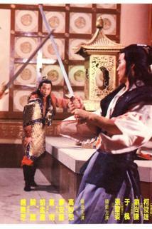 Dan zhi shen gong