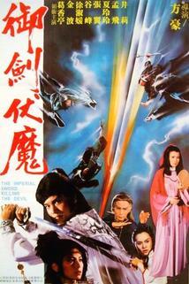 Yu jian fu mo