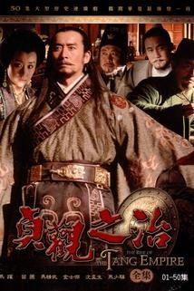 Zhen guan zhi zhi