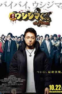 Yamikin Ushijima Kun the Final