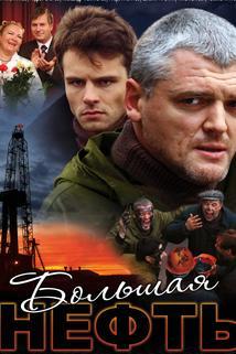 Bolshaya neft