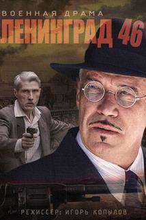 Leningrad 46