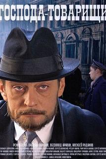 Gospoda-tovarishchi