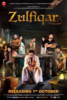 Zulfiqar ()