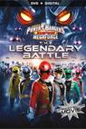 Power Rangers Super Megaforce: The Legendary Battle (2015)