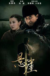 Xuan Ya