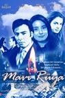 Mavi Rüya (2004)