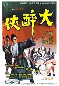 Spojení Shaolinů  - Da zui xia