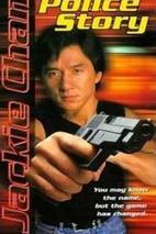 Plakát k filmu: Police Story