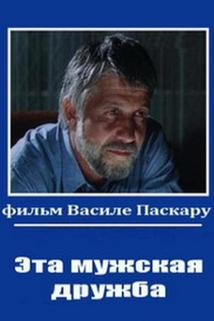 Eta muzhskaya druzhba