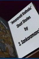Amravati Ki Kathayein  - Amravati Ki Kathayein