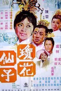 Qiong hua xian zi