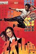 Plakát k filmu: Velký šéf