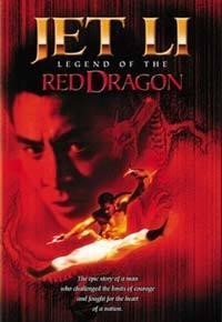 Legenda o červeném draku  - Hung Hei Kwun: Siu Lam ng zou