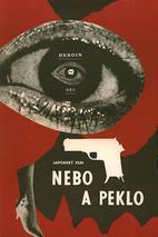 Plakát k filmu: Nebe a peklo
