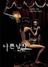 Plakát k filmu: Drsňák