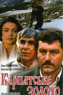 Karpatskoye zoloto