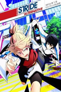 Prince of Stride: Alternative  - Prince of Stride: Alternative