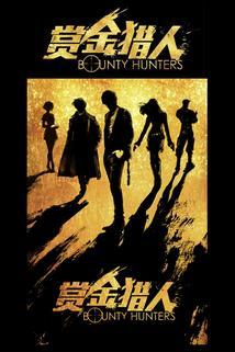 Bounty Hunters  - Bounty Hunters