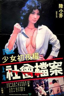 Shang Hai she hui dang an