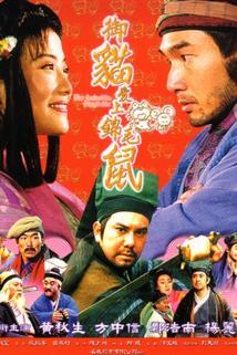 Qi xia wu yi zhi wu shu nao dong jing