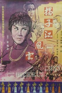 Yang Zi Jiang feng yun