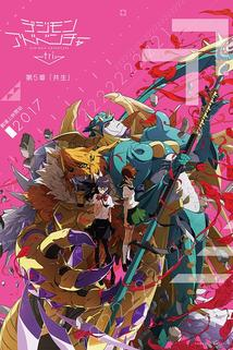 Digimon Adventure Tri. 5 ()
