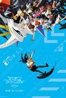 Digimon Adventure Tri. 6 ()
