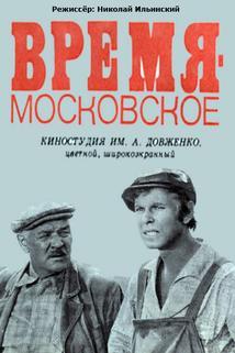 Vremya: moskovskoye