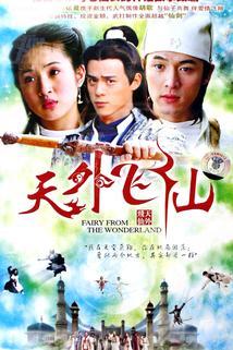 Tian wai fei xian