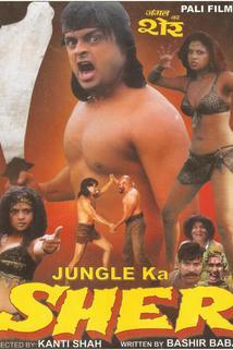 Jungle Ka Sher