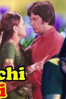 Kachhi Kali
