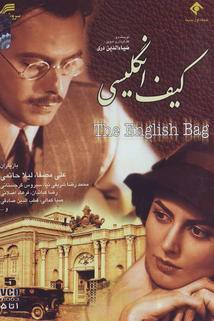 The English Bag