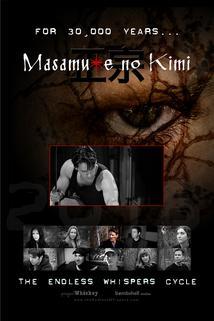 Masamune no Kimi