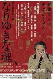 Nariyuki no tamashii  - Nariyuki no tamashii