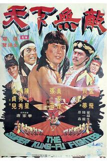 Wu lin di yi jian