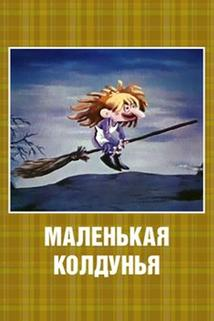 Malenkaya koldunya