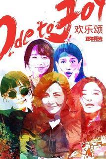 Huan Le Song
