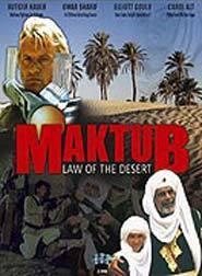 Zákon pouště