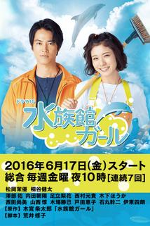 Suizokukan Girl - S01E05  - S01E05